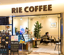 RIE COFFEE